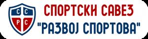 logo sportski savez