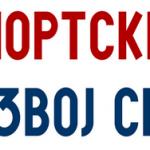 logo ssrs